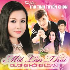Yêu Người Chung Vách - Dương Hồng Loan, Lê Sang