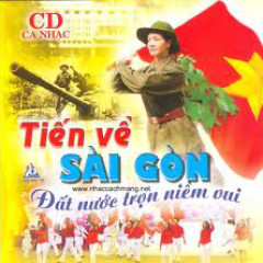 Như Có Bác Trong Ngày Vui Đại Thắng - Various Artists