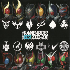 AAA DEN-O FORM - Climax Jump (Den-O) - Various Artists