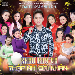 Bài Ca Kỷ Niệm - Khưu Huy Vũ, Dương Hồng Loan