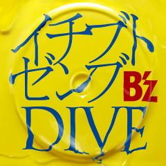 イチブトゼンブ (Ichibu To Zenbu) - B'z
