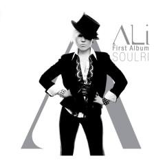 365일 - Ali