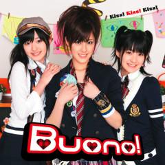 みんなだいすき(Minna Daisuki) - Buono!