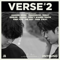 Don't Wanna Know - JJ Project