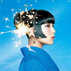 Forever Friends - daoko