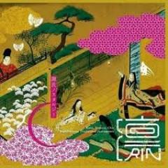 Sennen No Niji (千年の虹) - Rin', Alan