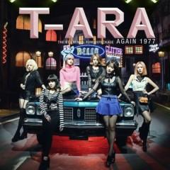 1977 Do You Know Me? - T-ARA