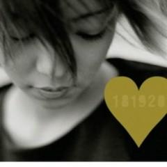 Don't wanna cry - Namie Amuro