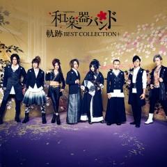 Senbonzakura - Wagakki Band