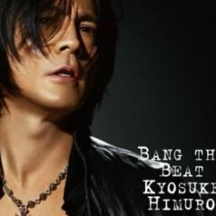 Safe and Sound - Kyosuke Himuro