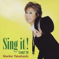 ごめんね… (Gomen Ne..) - Mariko Takahashi