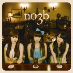 君しか (Kimi Shika) - No Sleeves (No3b)