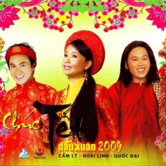 Trai Tài Gái Sắc - Hoài Linh, Cẩm Ly
