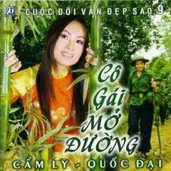 Bài Ca Người Nữ Tự Vệ Sài Gòn - Cẩm Ly