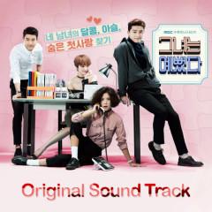 Long Way - Park Seo Joon