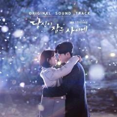 Lucid Dream (K-Pop) - Various Artists
