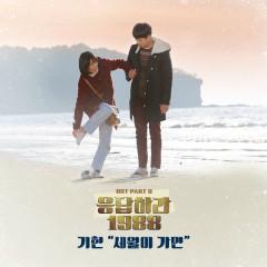 As Time Passes - Kihyun (MONSTA X)