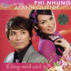 Dạ Cổ Hoài Lang - Phi Nhung