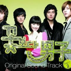 Lucky - Various Artists