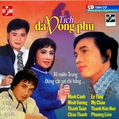 Hòn Vọng Phu - Châu Thanh, Lệ Thủy, Bảo Trang