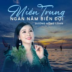 Tình Lúa Duyên Trăng - Dương Hồng Loan